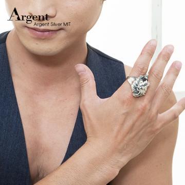 【ARGENT銀飾】動物系列「獅子王」純銀戒指(染黑款)