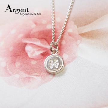 【ARGENT銀飾】星座系列「雙魚座-迷你圓牌」純銀項鍊
