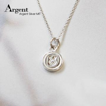 【ARGENT銀飾】星座系列「金牛座-迷你圓牌」純銀項鍊