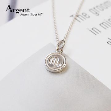 【ARGENT銀飾】星座系列「天蠍座-迷你圓牌」純銀項鍊
