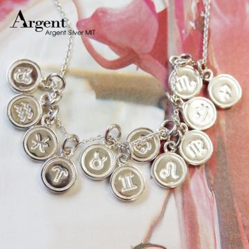 【ARGENT銀飾】星座系列「12星座(任選)-迷你圓牌」純銀項鍊(單條價)
