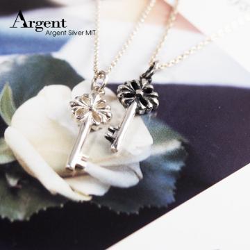 【ARGENT銀飾】鑰匙系列「優雅花鑰」純銀項鍊(無染黑款/染黑款)(單條價)
