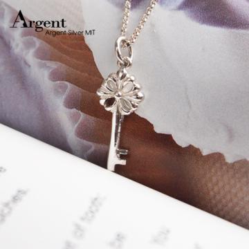 【ARGENT銀飾】鑰匙系列「優雅花鑰」純銀項鍊(無染黑款)(單條價)