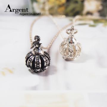 【ARGENT銀飾】皇冠系列「優雅花冠」純銀項鍊(無染黑款/染黑款)(單條價)