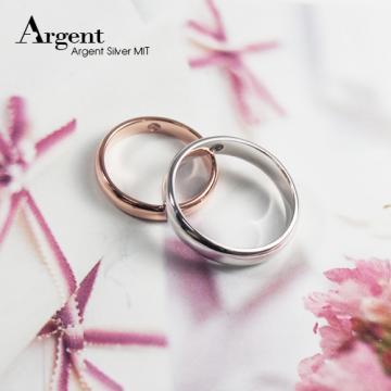 【ARGENT安爵銀飾精品】情人對戒系列「藏鑽(白K金4mm+玫瑰金3mm)」純銀戒指(一對價)