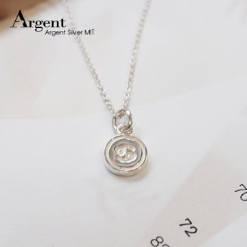 【ARGENT銀飾】星座系列「巨蟹座-迷你圓牌」純銀項鍊