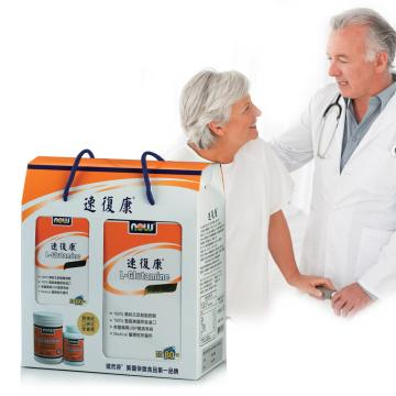 NOW健而婷-速復康禮盒-專業級左旋麩醯胺酸(450公克/瓶+180公克/瓶)2瓶組