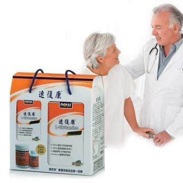 NOW健而婷-速復康禮盒-專業級左旋麩醯胺酸(450公克/瓶+180公克/瓶)