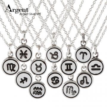 【ARGENT銀飾】星座系列「12星座(任選)-迷你圓牌(染黑款)」純銀項鍊(單條價)