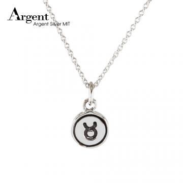 【ARGENT銀飾】星座系列「金牛座-迷你圓牌(染黑款)」純銀項鍊