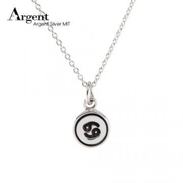 【ARGENT銀飾】星座系列「巨蟹座-迷你圓牌(染黑款)」純銀項鍊