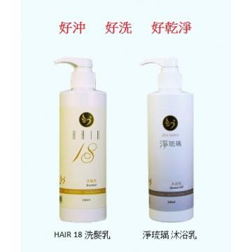 《淨琉璃》Hair 18洗髮乳300ml + 沐浴乳300ml
