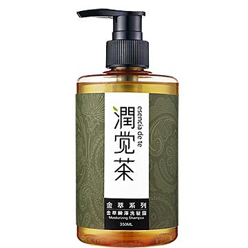 【茶寶 潤覺茶】金萃瞬澤洗髮露(350ml)一般及受損髮質均適用