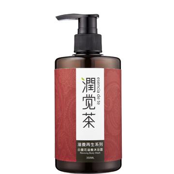 【茶寶 潤覺茶】白薑花滋養沐浴露(350ml)一般及乾性膚質適用