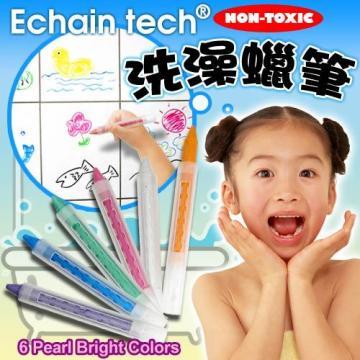 LOG樂格 兒童洗澡蠟筆組-珠光亮粉色6入