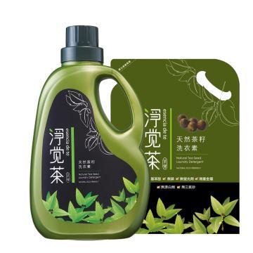 【茶寶 淨覺茶】天然茶籽洗衣素1+1組合