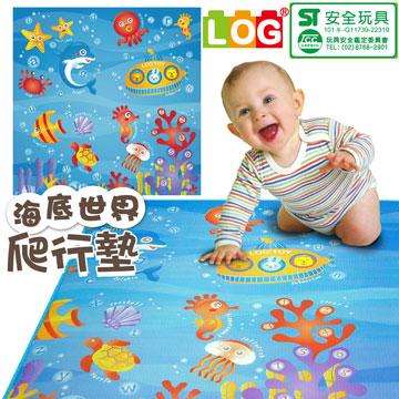 《LOG樂格》幼兒爬行墊-海底世界-2CM加厚款