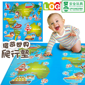 《LOG樂格》幼兒爬行墊-環遊世界-2CM加厚款
