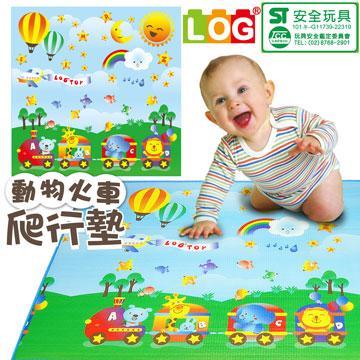 《LOG樂格》幼兒爬行墊-動物火車-2CM加厚款