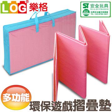 《LOG樂格》馬卡龍環保PE棉多功能摺疊遊戲墊-亮麗粉