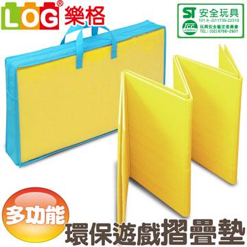 《LOG樂格》馬卡龍環保PE棉多功能摺疊遊戲墊-艷陽黃