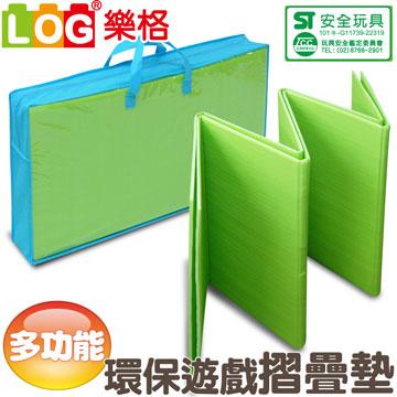 《LOG樂格》馬卡龍環保PE棉多功能摺疊遊戲墊-草原綠