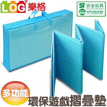 《LOG樂格》馬卡龍環保PE棉多功能摺疊遊戲墊-海洋藍