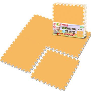 《LOG樂格》環保PE棉粉彩巧拼墊-波斯橘