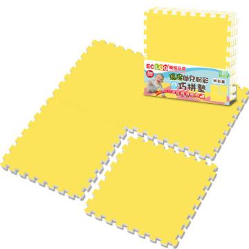《LOG樂格》環保PE棉粉彩巧拼墊-小鴨黃