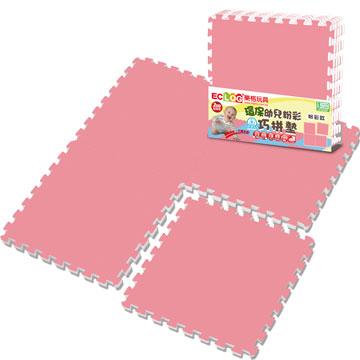 《LOG樂格》環保PE棉粉彩巧拼墊-玫瑰粉