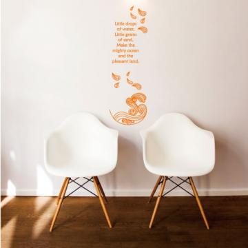 【Smart Design】創意無痕壁貼◆箴言/海洋 8色可選