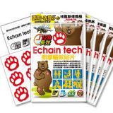 <font color=red>【夏季特賣會】</font>Echain Tech 熊掌 長效驅蚊|防蚊貼片5包/300片