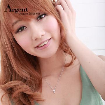 【ARGENT銀飾】迷你系列「小十字架」純銀項鍊