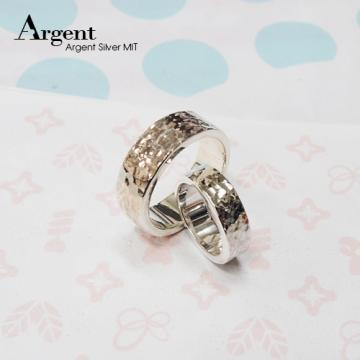 【ARGENT銀飾】情人對戒系列「甜蜜烙印(敲打戒)8mm+6mm」純銀對戒(一對價)