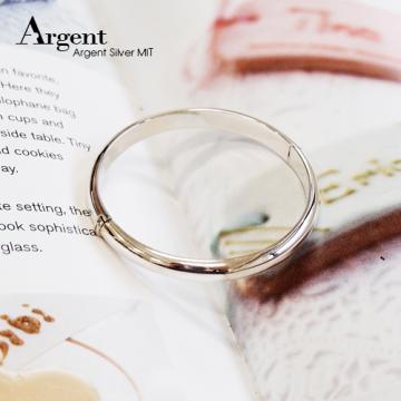 【ARGENT銀飾】彌月禮物系列「迷你弧形」純銀手環 (素面可加購刻字)