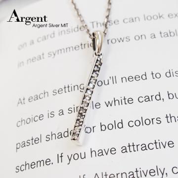 【ARGENT銀飾】造型系列「旋轉愛戀(白鑽)」純銀項鍊