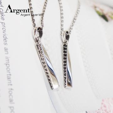 【ARGENT銀飾】情人對墜系列「旋轉愛戀(黑+白鑽)」純銀項鍊(一對價)