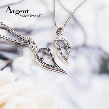 【ARGENT銀飾】情人對墜系列「心戀(黑+白鑽)」純銀項鍊(一對價) (男女墜可拼為愛心)