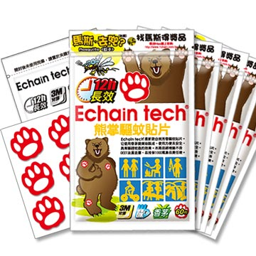 Echain Tech 熊掌 長效驅蚊|防蚊貼片5包/300片