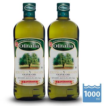 【Olitalia奧利塔】特級冷壓橄欖油1000mlx2瓶(禮盒)