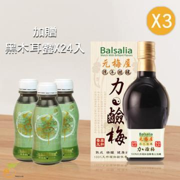 元梅屋-力鹼梅-3瓶+黑木耳露24入(大漢酵素出品)