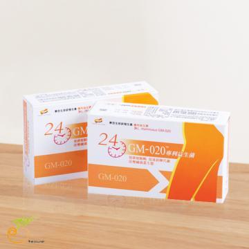 景岳生技-第三代GM020噬脂活益菌組(三組共6盒)