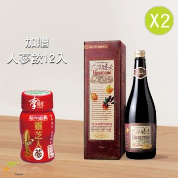 大漢酵素-綜合蔬果發酵液 X2瓶 + 人蔘飲12