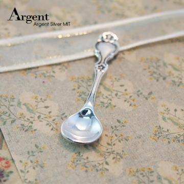 【ARGENT銀飾】彌月禮物系列「古典銀湯匙」純銀湯匙 (可加購刻字)