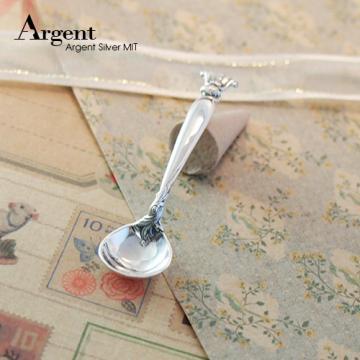 【ARGENT銀飾】彌月禮物系列「雅緻銀湯匙」純銀湯匙 (可加購刻字)