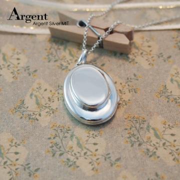 【ARGENT銀飾】潘朵拉寶盒系列「雙層橢圓鏡面(大.雙層)」純銀項鍊 (素面可加購刻字表心意)