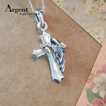 【ARGENT銀飾】十字架系列「羽翼十字(小.白鑽)」純銀項鍊 (十字架身鑲珍珠貝.羽翼鑲白鑽.可分開配戴)