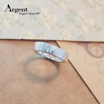 【ARGENT銀飾】造型系列「甜蜜情愫(細.女)6mm」純銀戒指(木紋戒.樹紋戒.無鑽)