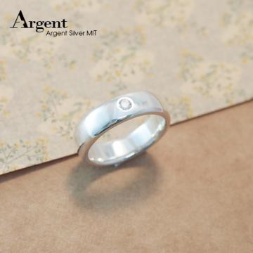 【ARGENT銀飾】美鑽系列「經典(寬.6mm)」純銀戒指(版寬6mm)(外圍單鑽)