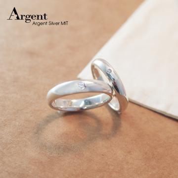 【ARGENT安爵銀飾精品】情人對戒系列「經典(中4mm+細3mm)」純銀戒指(一對價)